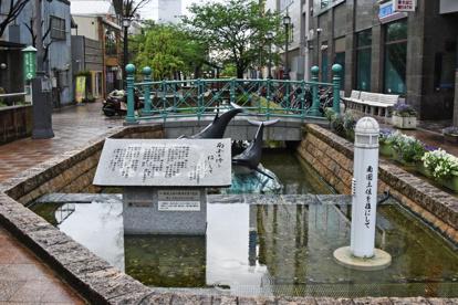 はりまや橋公園の画像1