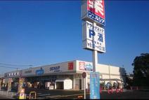 ウエルシア 杉戸倉松店