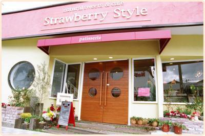 Strawberry Styleの画像1