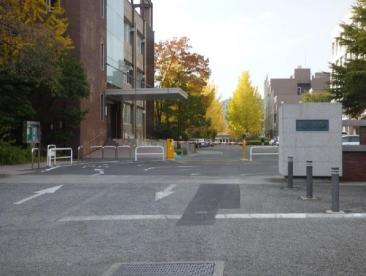 山梨大学 甲府キャンパスの画像1