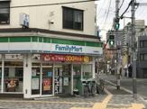 ファミリーマート木村都島店