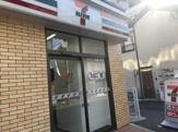 セブン-イレブン大阪都島本通2丁目店