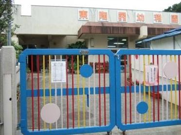 東陶器幼稚園の画像1