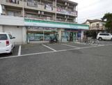 ファミリーマート甲府北新店