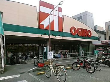 オギノ朝日店の画像2