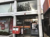 都島中野郵便局