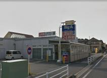 ビッグ・エー杉戸清地店