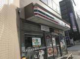 セブン-イレブン大阪東野田町4丁目店