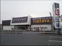 TSUTAYA 杉戸店