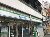 ファミリーマート京橋東店