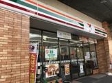 セブン-イレブン大阪片町店