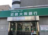 近畿大阪銀行 都島支店
