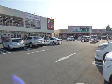 業務スーパー 甲府湯村店の画像1