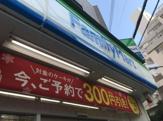 ファミリーマート都島北通一丁目店