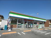 ファミリーマート甲府富竹店