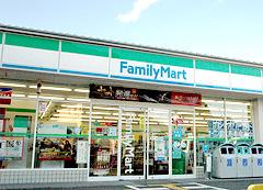 ファミリーマート高知万々店の画像1