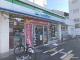 ファミリーマート内代町二丁目店