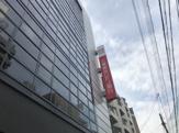 三菱東京UFJ銀行 大阪京橋支店