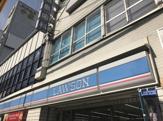 ローソン 京橋北口店