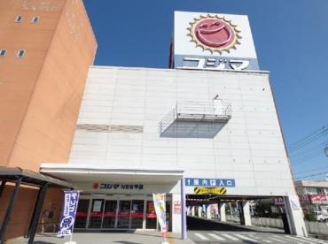 コジマ NEW甲府店の画像1