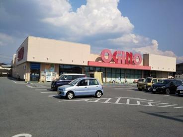 (株)オギノ 城東店の画像1