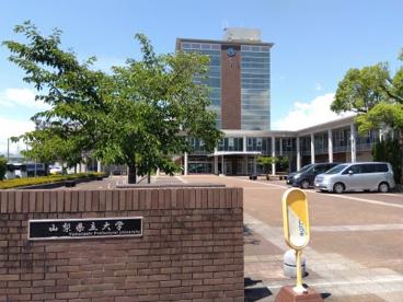 山梨県立大学 飯田キャンパスの画像1