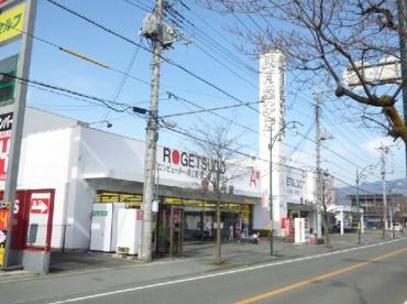朗月堂本店の画像1
