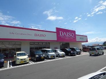 ザ・ダイソー バロー甲府昭和店の画像1