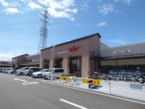 スーパーマーケットバロー 甲府昭和店