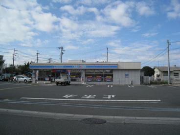 ローソン さいたま春岡一丁目店の画像1