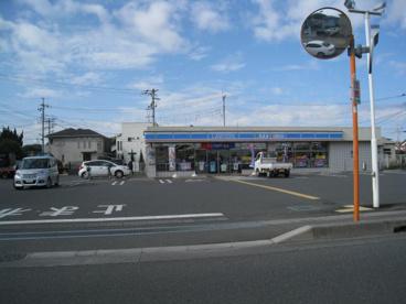 ローソン さいたま春岡一丁目店の画像2
