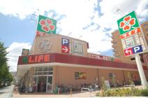 ライフ塩草店