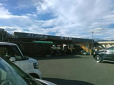 カインズホームFC甲府昭和店の画像1