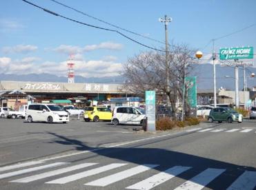 カインズホームFC甲府昭和店の画像2