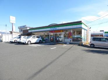 ファミリーマート甲府昭和店の画像1