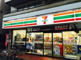 セブン-イレブン 笹塚店