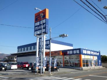 BOOKOFF 甲府下石田店の画像1
