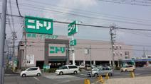 ニトリ高知店