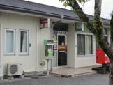 高知卸団地郵便局