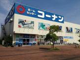 ホームセンターコーナン高知駅前店