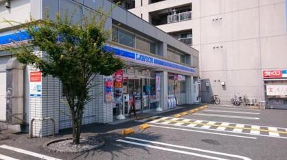 ローソン高知新本町店の画像1
