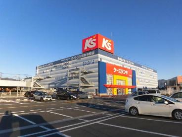 ケーズデンキ甲府店の画像1