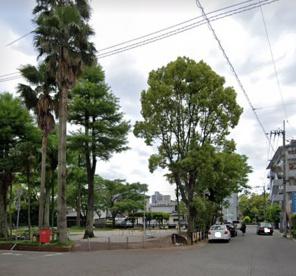 相生町公園の画像1