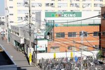 (株)自然館KINO