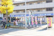 ファミコンワールドぱお 昭島店