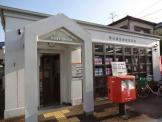 堺日置荘西町郵便局