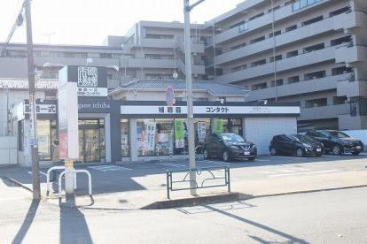 眼鏡市場 昭島店の画像1