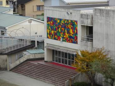 私立高知小学校の画像1