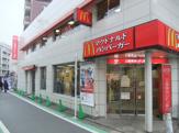 マクドナルド 駒場東大前店