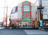 こじま薬院